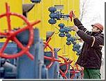 Объем газа, проходящего через Приднестровье, будет нарастать