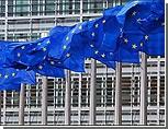 Еврокомиссия предложила Приднестровью совместные с Молдавией проекты