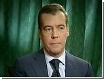 В России упал электоральный рейтинг Дмитрия Медведева