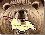 """Совет Европы потребовал от России вернуть """"оккупированные"""" Абхазию и Южную Осетию грузинам"""