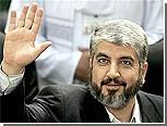 ХАМАС не идет на примирение с Израилем
