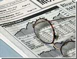 Доллар и евро уронили российский рынок акций