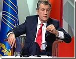 Секретариат Ющенко: Тимошенко согласилась, что базовая цена на газ для Украины на 10 лет составит 450 долларов