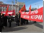 В Крыму прошел митинг против посягательств Киева на Конституцию автономии
