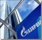 """Газпром"" назвал ставки по транзиту на 2010 год"
