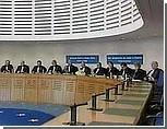 Киевский бизнесмен подал иск в Европейский суд против Украины