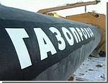 Украина заявляет, что газа в хранилищах хватит до весны
