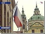 Смена караула в ЕС: на место Франции заступила Чехия