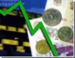 Котировки акций российских компаний продолжают падать