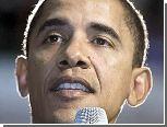 Билеты на инаугурацию Обамы распродали за 60 секунд