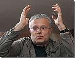 Оппозиционный олигарх Лебедев требует раздать оружие журналистам