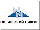 """""""Норильский никель"""" стремительно обесценивается"""