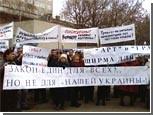 Одесситы все еще хотят посадить лидера облорганизации НСНУ за убийство