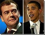 Медведев поздравил Обаму со вступлением в должность