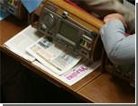 В Верховной Раде задымила система электронного голосования
