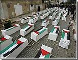ООН прекратила поставки гуманитарной помощи в сектор Газа