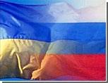 Ющенко отказался ехать в Москву по приглашению Медведева