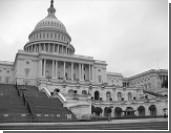 Конгресс онлайн
