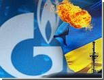 В Верховной Раде увидели, как дорогой газ ослабил позиции России