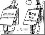 В Челябинске избирательная кампания пока проходит без нарушений
