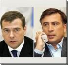 Переписка Медведева и Саакашвили буде обнародована