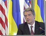 """Секретариат Ющенко: """"Газпром"""" хочет сместить президента Украины"""