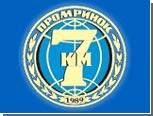 Торговцы знаменитого одесского рынка намерены пикетировать ВР