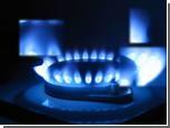 Украина дала газ Молдове