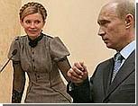 """Соратник Ющенко требует от Тимошенко """"не хихикать"""" с Путиным в Москве"""
