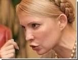 Витренко увидела, как Тимошенко нервничает из-за газовых схем с Медведчуком