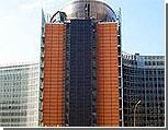 Европейская комиссия подписала протокол о мониторинге газового транзита