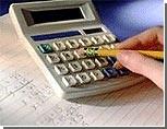 Свердловский бюджет ждет очередной секвестр - в мае расходы урежут более чем на 20 млрд. рублей