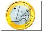 Евро может не пережить кризис