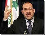 Премьер-министр Ирака призвал США поторопиться с уходом