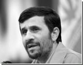 Два совета от Ирана