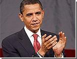 Барак Обама прибыл в Вашингтон для подготовки к инаугурации