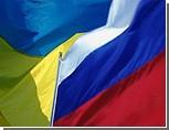 Эксперт: Россия должна создать реальное пророссийское лобби на Украине