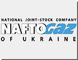 Украина попросила взаймы у России технический газ