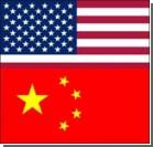 США и Китай объединятся и изменят мир