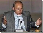 Путин пообещал снижение цен на газ к концу года