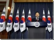 В Южной Корее уволен ответственный за связи с КНДР министр