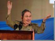 Рауль Кастро предложил Бараку Обаме провести прямые переговоры