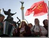 Перспективы-2009: постсоветское пространство / Богатая внутренняя жизнь Украины и обострение обстановки в Центральной Азии могут стать главными сюжетами жизни стран СНГ в 2009 году
