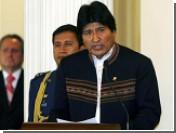 Боливия разорвала дипломатические отношения с Израилем