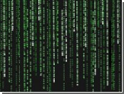 Британских полицейских официально превратили в хакеров