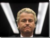 Голландского парламентария будут судить за сравнение ислама с нацизмом