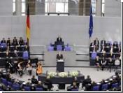 Немецкие евреи бойкотировали официальную церемонию памяти жертв Холокоста