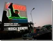 Переоценка Кубы / Остров свободы при новом лидере