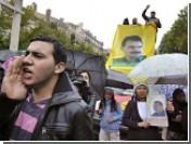 Во Франции суд вынес приговоры 11 курдам