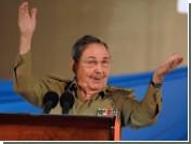 Рауль Кастро приедет в Россию на неделю